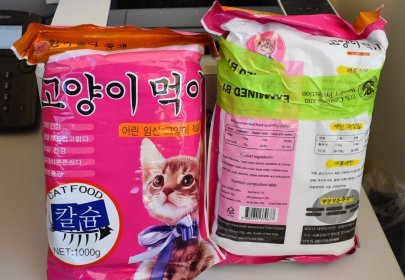 Steroid Powder Hidden in Imported Chinese Cat Food